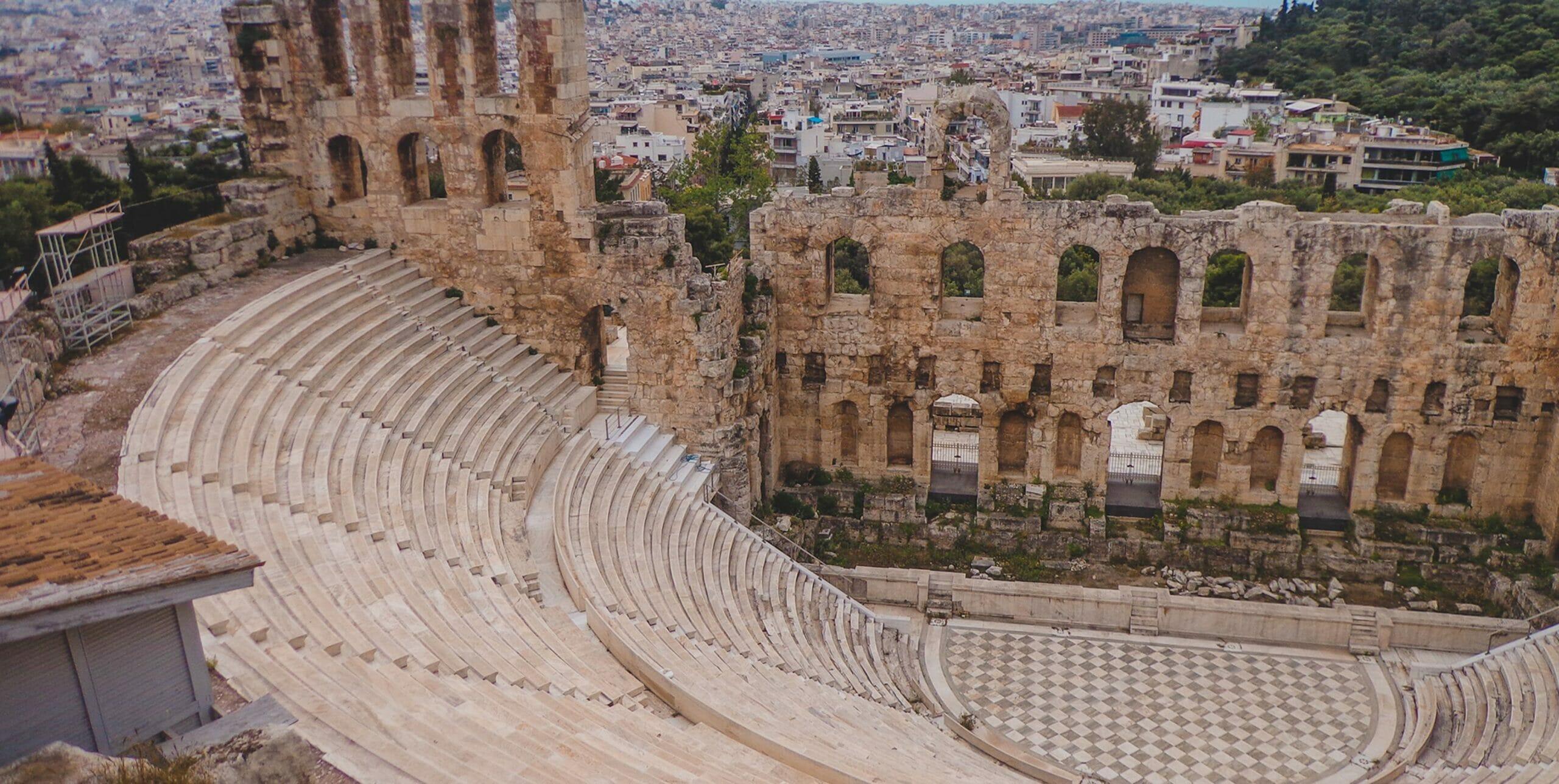 Athènes Bannière